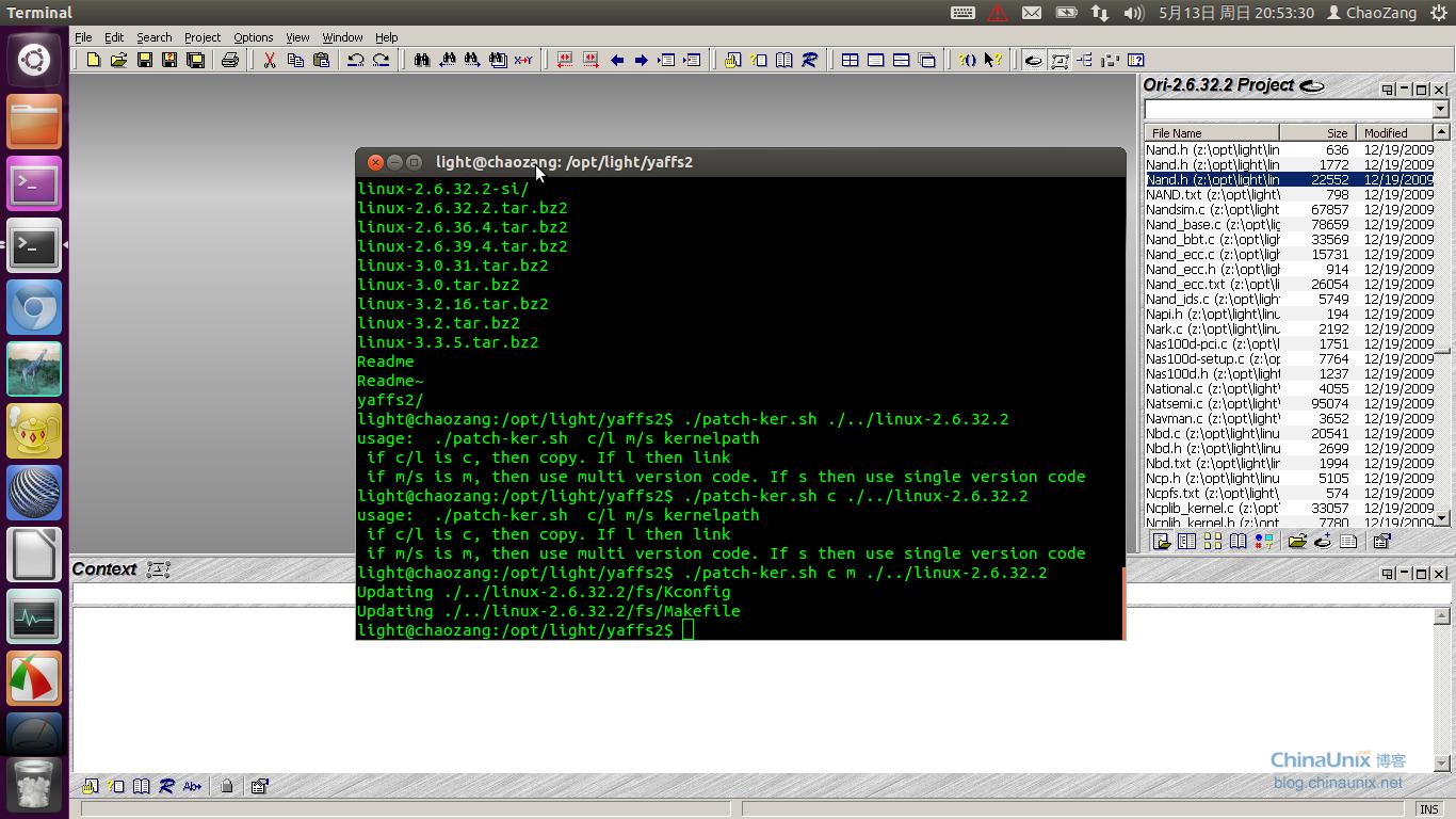 32.2操作系统内核移植3